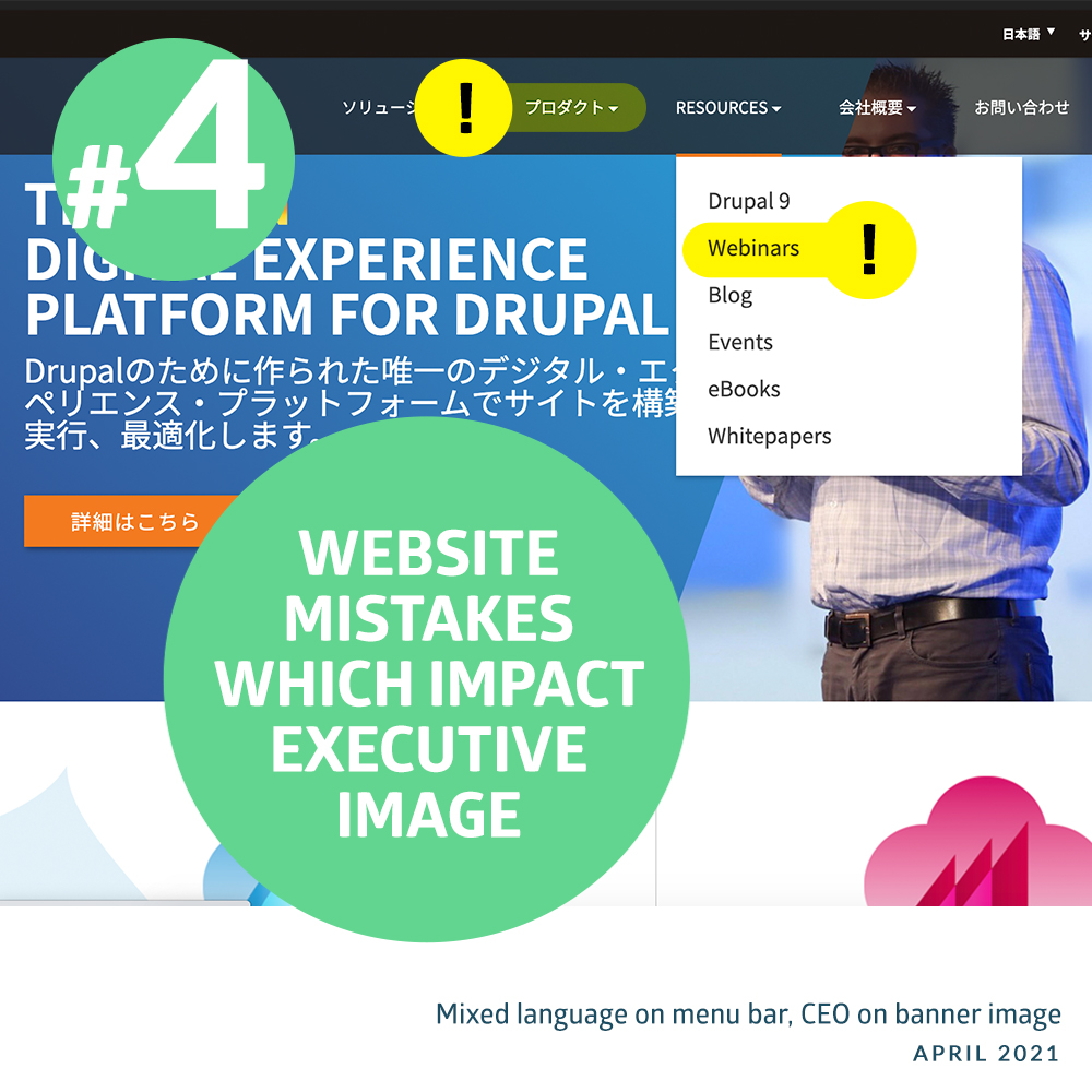 Website mistakes which impact executive image