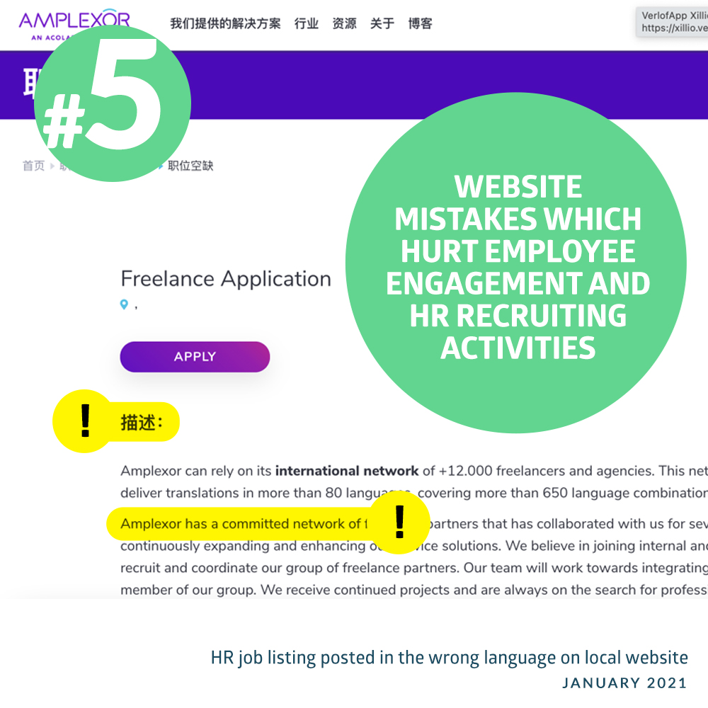 Translation errors on your HR and job recruitment pages