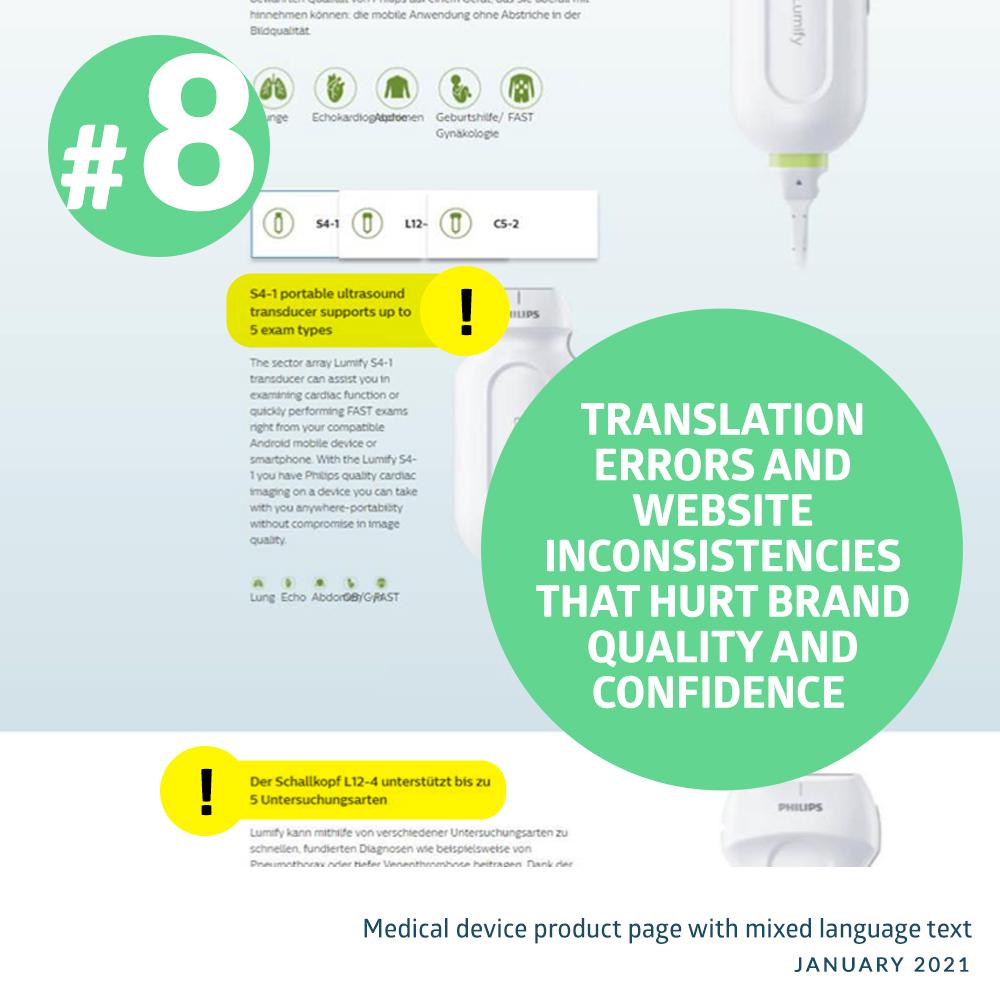 Errors on webpages designed